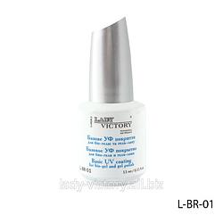 Базове покриття для гель-лаку. 15ml L-BR-01