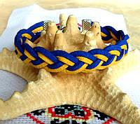 Браслет патріотичний широкий гарний замш плетений