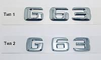Эмблема надпись багажника Mercedes G63, фото 1