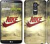 """Чехол на LG G2 Nike 8 """"1025c-37"""""""