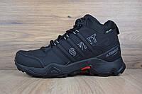Мужские зимние кроссовки на меху Adidas Swift Terrex, кожа, черные.