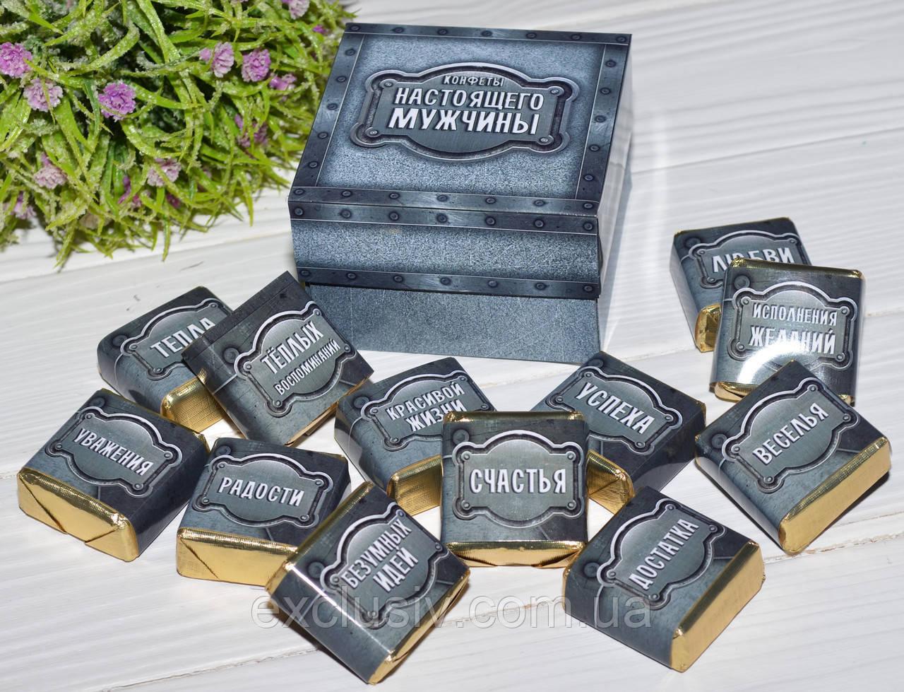 """Шоколадный набор куб """"Конфеты для настоящего мужчины"""", фото 1"""