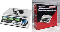 Весы торговые электронные MATRIX MX-410B 50кг