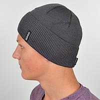 Мужская вязанная шапка NORD с отворотом антрацит, фото 1