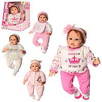 Кукла M 3868 UA (4шт) мягконабивная,48см, бутылочка, соска, одеяло, 4вида, в кор-ке, 35-28-26см