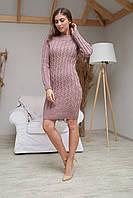 Вязаное платье, фото 1