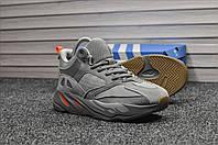 Кроссовки зимние Adidas Yeezy Boost 700 мужские, серые, в стиле Адидас. Замша мех 100% рефлектив, Код TD-8923