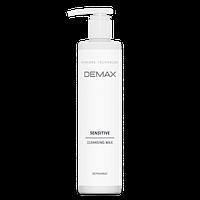 Очищаюче молочко для чутливої шкіри Demax Sensitive cleansing milk 500мл