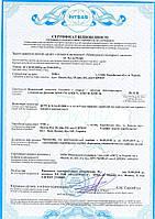 Сертификат на конструкции металлические зданий и сооружений - системы светопрозрачных фасадов