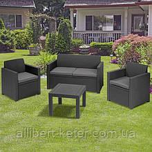 Набор садовой мебели Alabama Set Graphite ( графит ) из искусственного ротанга ( Allibert by Keter )