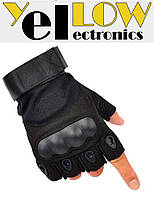 Тактические беспалые перчатки,для страйкбола Oakley (Три размера)