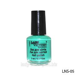 Лак для «Stamping Nail Art».5 мл. LNS-05