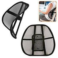Подставка-упор массажер для спины массажная каркасная для кресла и в автомобиль (R22557)