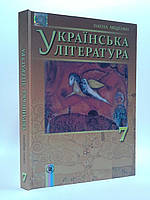 Підручник Українська література 7 клас Міщенко Генеза