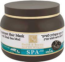 Маска для волосся для волосся з брудом Мертвого моря Health & Beauty (250мл.)