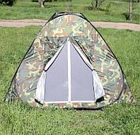 Палатка-автомат (самораскладывающаяся автоматическая) туристическая для зимней рыбалки 3-х местная OSPORT Хаки