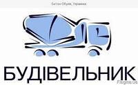 ЩЕБЕНЬ, ПЕСОК від заводу Будівельник