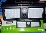 Двойной прожектор, светильник на солнечной батарее с датчиком движения, YH818