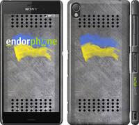 "Чехол на Sony Xperia Z3 D6603 Щит 1 ""985c-58"""