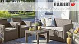 Набір садових меблів Alabama Set Cappuccino ( капучіно ) з штучного ротанга ( Allibert by Keter ), фото 3