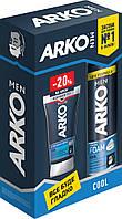 Подарочный набор Arko Cool (Пена для бритья + Крем после бритья)