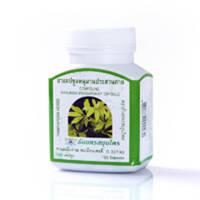Шефлера, или хануман- народное тайское средство для лечения астмы / Thanyaporn Herbs/ 100 кап