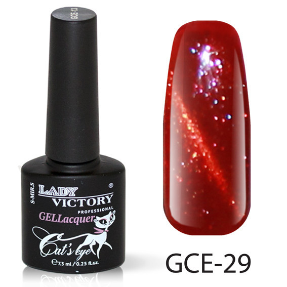 """Гель-лак """"Кошачий глаз"""" код: GCE- 29"""