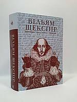 ККлуб Шекспір Збірка творів