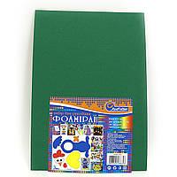 Фоамиран Зеленый темный (21*29,7) 10уп HQ № 17A4-013
