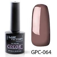 """Цветные гель-лаки  7,3мл. GPC-(061-070) 7.3, Lady Victory, Китай, Кофе """"Латте"""""""