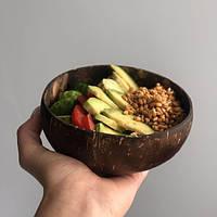 Экопосуда из кокоса , полированная кокосовая миска Coconut Home, 500 мл