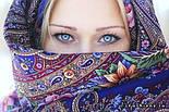 Остановись, мгновенье... 1401-14, павлопосадсая шаль из уплотненной шерсти с шелковой вязаной бахромой, фото 2