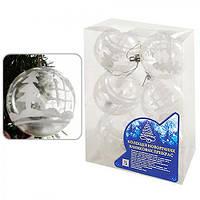 Елочные шарики прозрачные 8см 6шт/кор