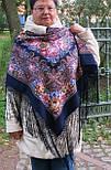 Остановись, мгновенье... 1401-14, павлопосадсая шаль из уплотненной шерсти с шелковой вязаной бахромой, фото 3
