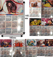 Магнит Крыса A6 плоский большой +календарь 100х145мм микс уп10