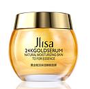 Несмываемая ночная маска Jlisa 24K Gold Serum Sleep mask 120 g, фото 2