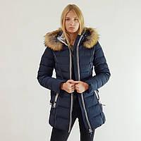 Пальто-пуховик женский зимний Snowimage с капюшоном и натуральным мехом синий, длинный, распродажа