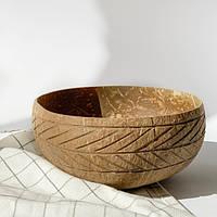 Эко посуда , натуральная резная миска из ореха кокоса, 500 мл, ручная работа