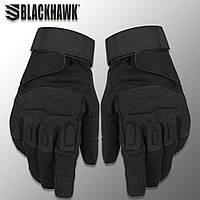 """Перчатки полнопалые """"Blackhawk!. Solag"""" (черные). тактические перчатки, полицейские, штурмовые"""