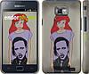 "Чехол на Samsung Galaxy S2 Plus i9105 Marilyn Manson ""815c-71"""