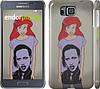 """Чехол на Samsung Galaxy Alpha G850F Marilyn Manson """"815c-65"""""""