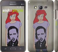 "Чехол на Samsung Galaxy Grand Prime G530H Marilyn Manson ""815c-74"""