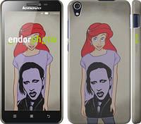 "Чехол на Lenovo S850 Marilyn Manson ""815c-78"""