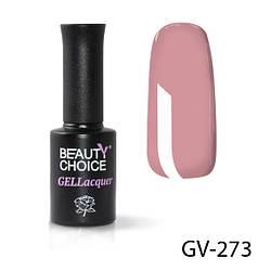 Цветной гель-лак GV-273