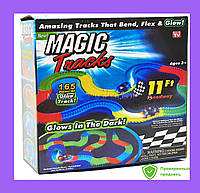 Гоночная трасса-конструктор Magic Tracks 165 деталей +  машинка