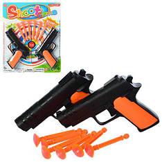 Набір зброї 758-60