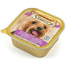 Паштет для собак с ветчиной Штузи Mister Stuzzy Dog Ham 150 г