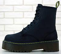Женские ботинки Dr. Martens Jadon Black (Доктор Мартинс Жадон черные)