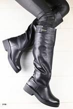 Зимние натуральные кожаные сапоги трубы без замка черные полный мех
