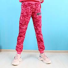 8201 Теплые спортивные штаны для девочки с начесом тм Fashion Wear размер 140